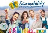 ECOMOBILITY_EIKASTIKO_2016