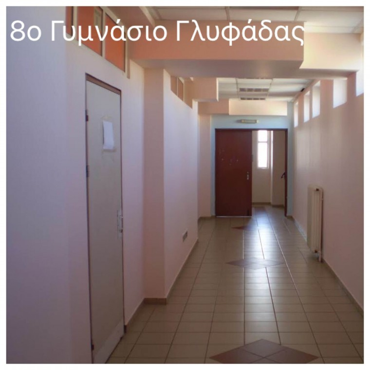 IMG_7044