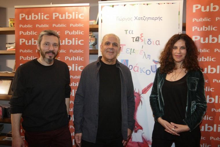 Φωτο 4_Α. Ιωαννίδης, Γ. Χατζηπιερής, Ε. Αρβανιτάκη