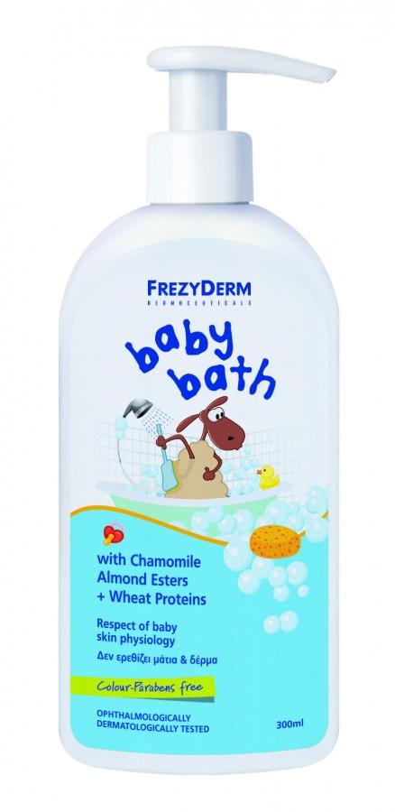 baby bath 300ml-merged