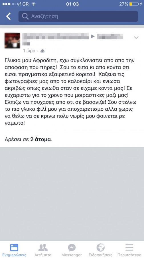 foto-facebook-1