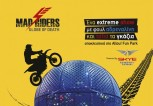 Mad Riders - Globe of Death @ Allou!