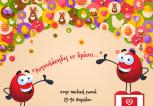 pasxalines drastiriotites-01 (1)