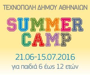 300x250_summer-camp03
