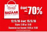 henkel-bazaar