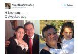nikolopoulos_kori2