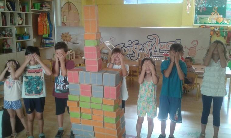 Summer Camp Παίξε Γέλασε