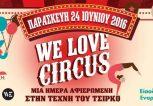 We Love Circus