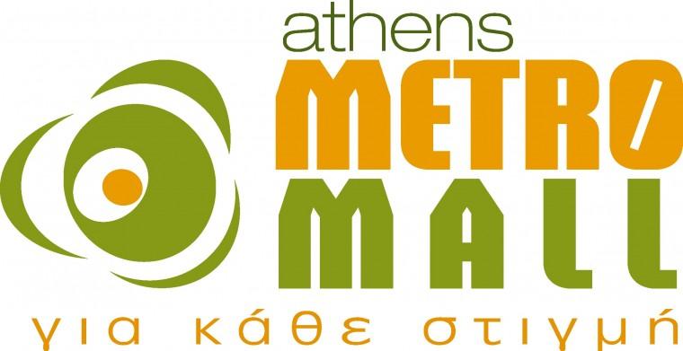 ATHENS METRO MALL LOGO