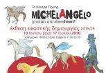 Michelangelo_Afisa-50x70