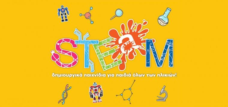 steam-blog