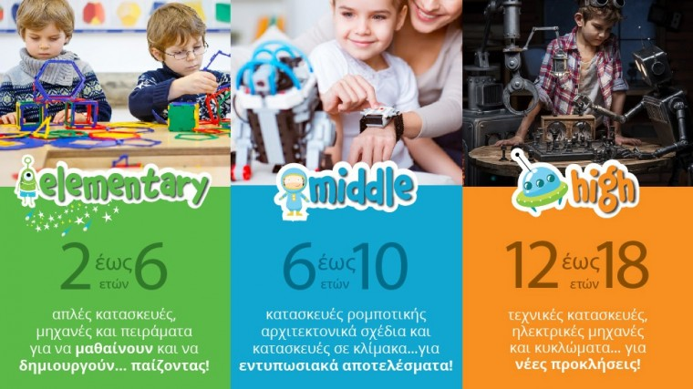 steam-for-kids
