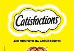 Catisfactions Creative