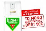 JUNGLE_MAXIMUM_DEET