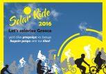 Solar Ride 2016
