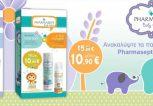 Pharmasept Baby Care