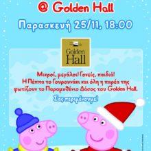peppa golden hall