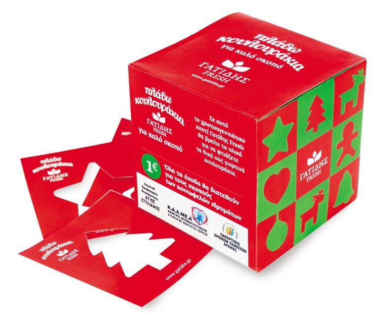 gatidis-christmas-box_platho-koulourakia