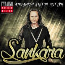 sankara-2-1