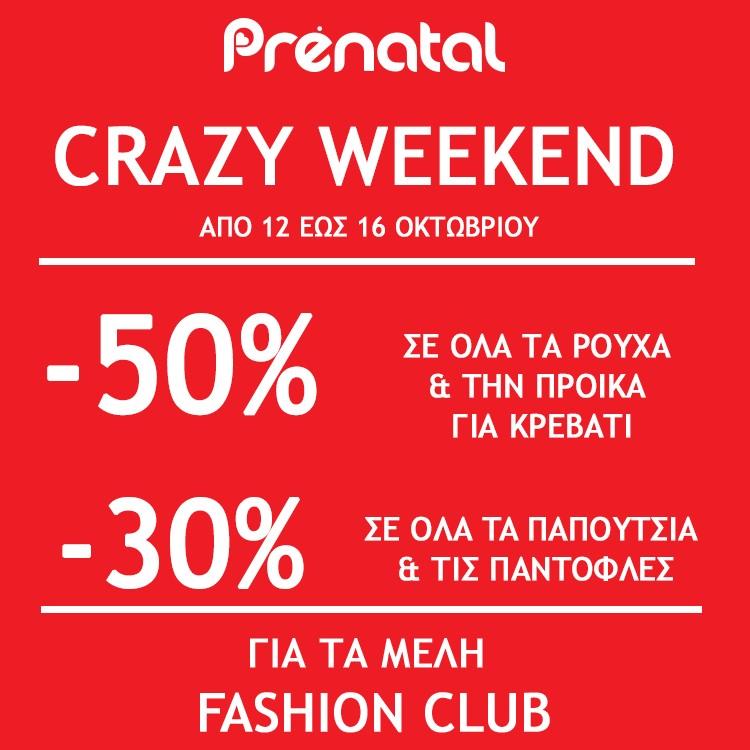 prenatal bazaar