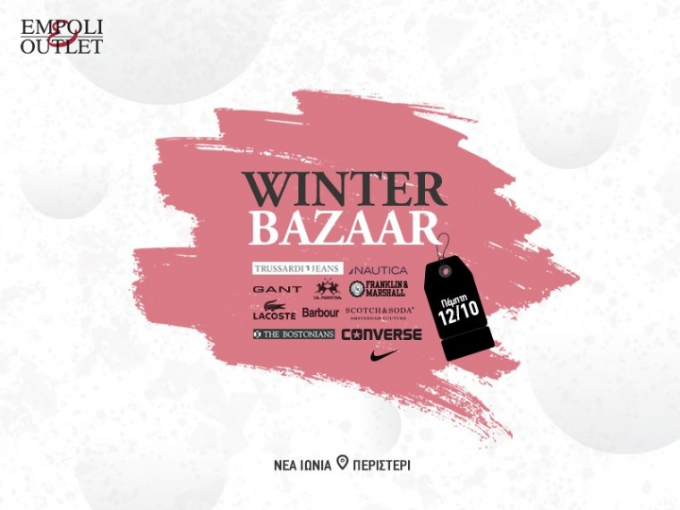 winter bazaar
