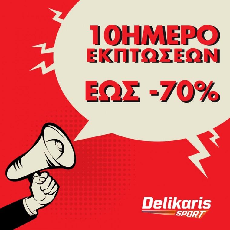 Delikaris Sport