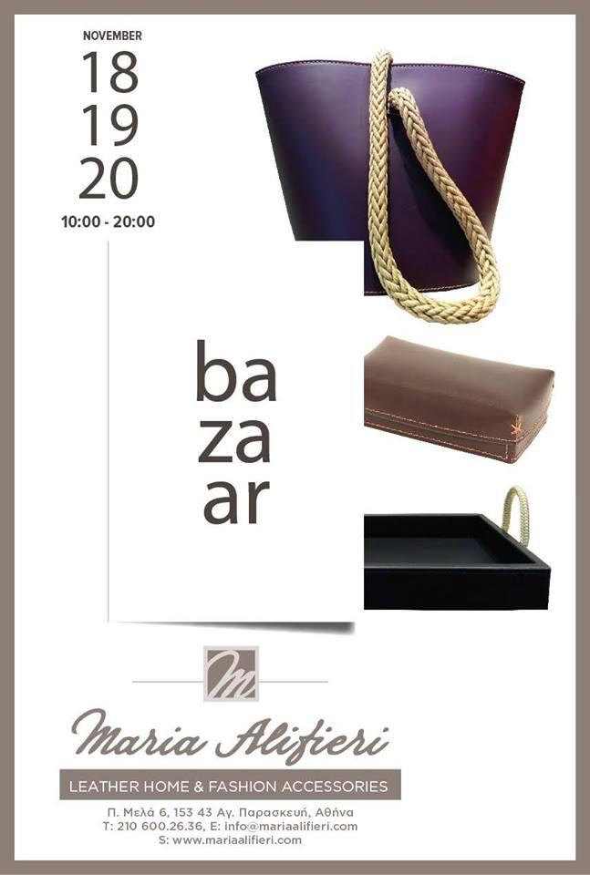 3d8564a72770 Στο κατάστημα Maria Alifieri θα βρείτε χειροποίητα δερμάτινα αξεσουάρ με  προσοχή στη λεπτομέρεια