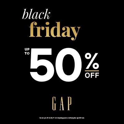 20090b21c6 Έρχεται.. Black Friday! Ανακάλυψε τις μοναδικές προσφορές στα καταστήματα  στις 24 11   25 11.