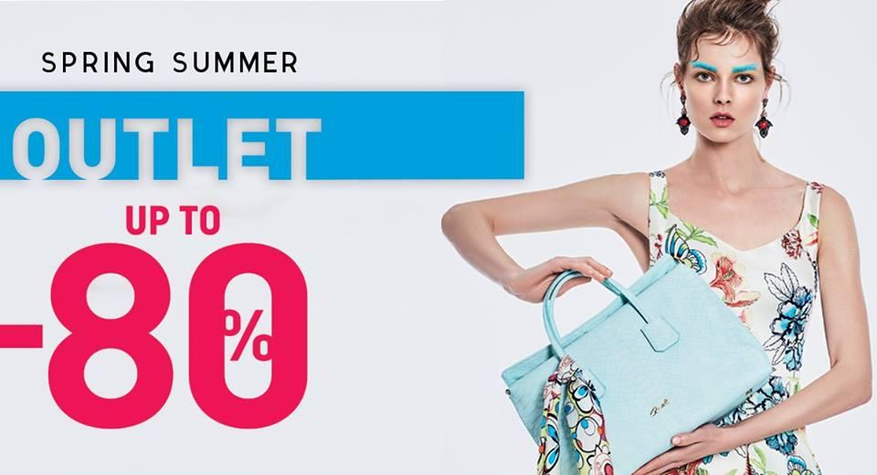 2f1c3f45ff45 Τα AXEL έχουν εκπτώσεις έως - 80% στην ανοιξιάτικη και καλοκαιρινή συλλογή  ρούχων