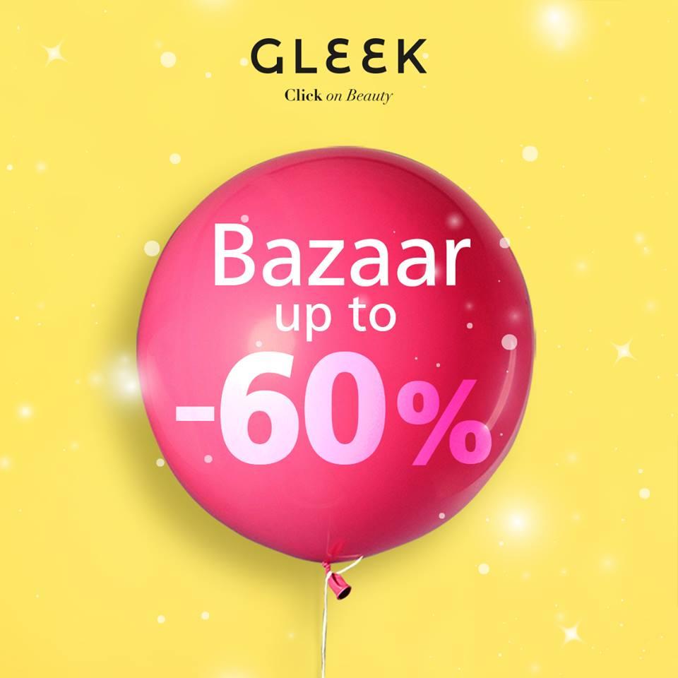 c7c7fdfd5e0e Στο gleek.gr θα βρείτε όλα τα καλλυντικά που ψάχνετε στις τιμές που  ζητούσατε καθώς υπάρχει bazaar -60%. Μπορείτε να δείτε αναλυτικά τις  προσφορές εδώ
