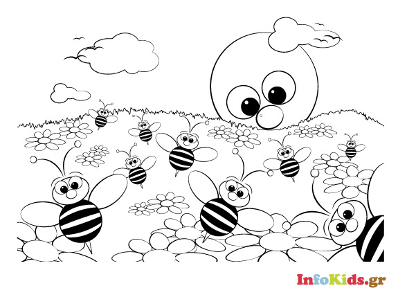 Μελισσούλες