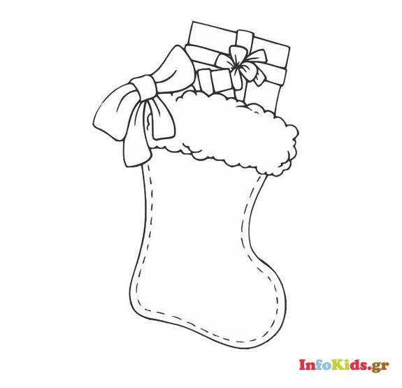 Κάλτσα