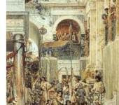 Αρχαία Ρώμη