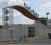 συγκρότημα yabanaki