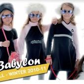 967f1e96d76 Φόρμες άνετες, γραμμές ιδιαίτερες, που θα δώσουν προσωπικό ύφος στο ντύσιμο  των παιδιών.