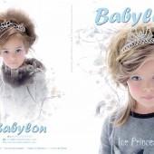 f6c9e8359b2 Στη Babylon θα βρείτε τις πιο ολοκληρωμένες συλλογές για παιδιά από 0 εώς  13 χρονών με: • Μπλουζοφορέματα, σε πολλά σχέδια και χρώματα που ξεφεύγουν  από τα ...