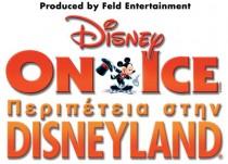 Οι συντελεστές του Disney On Ice «μιλούν» ΑΠΟΚΛΕΙΣΤΙΚΑ στο infokids.gr