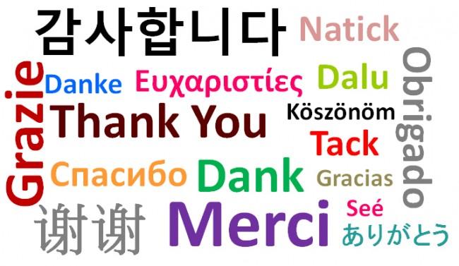 H σημασία της μητρικής γλώσσας με αφορμή την Παγκόσμια Ημέρα Μητρικής Γλώσσας (21/02)