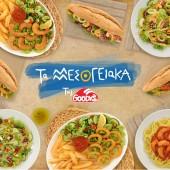 Tα Μεσογειακά της Goody's επιστρέφουν με αγαπημένες γευστικές προτάσεις!