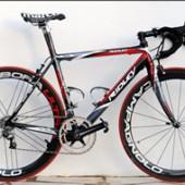 Είναι το ποδήλατό σου; Το αναγνωρίζεις;