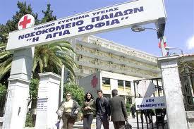 Δωρεάν η πρόσβαση σε όλα τα νοσοκομεία και τα κέντρα υγείας (1/6)