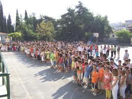 Αγιασμός με 20.000 μείον για τη νέα σχολική χρονιά