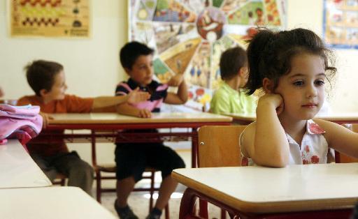 Διαταραχές στη μάθηση: Η στάση των γονιών