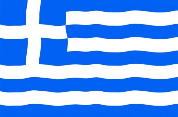 Φτιάξτε τη δική σας ελληνική σημαία