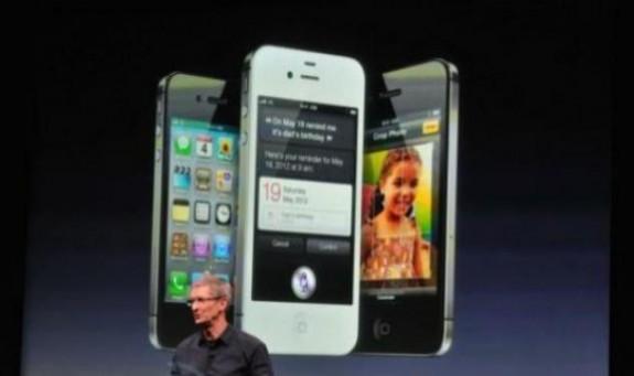 Παρακαλώ, το νέο iPhone 4S!