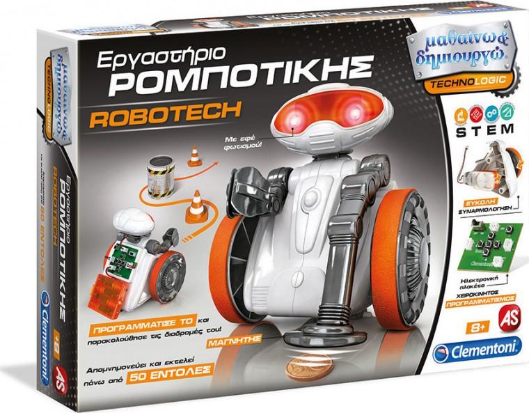 Εργαστήριο Ρομποτικής Robotech της AS Company