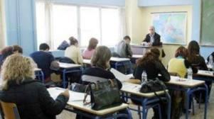 Συζήτηση του υπουργείου Παιδείας για τη διεξαγωγή του διαγωνισμού ΑΣΕΠ Ειδικής Αγωγής