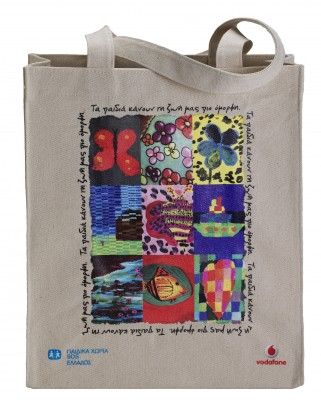81e166a974 H υφασμάτινη τσάντα της Vodafone για τα Παιδικά Χωριά SOS