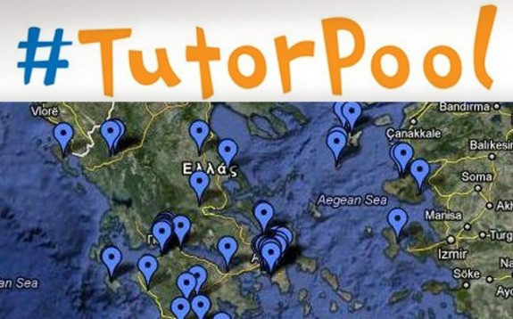 Tutorpool: Δωρεάν μαθήματα σε μαθητές από εθελοντές εκπαιδευτικούς
