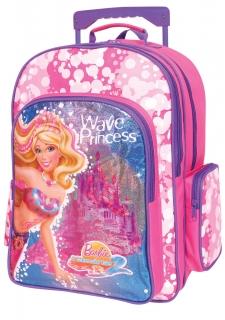 2b15522748 Σχολικές τσάντες πλάτης για αγόρια και κορίτσια